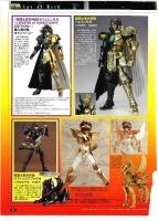 [Myth Cloth EX] Pegasus New Bronze Cloth - Masami Kurumada Career 40th Anniversary Edition (Novembre 2014) P68lxcfP