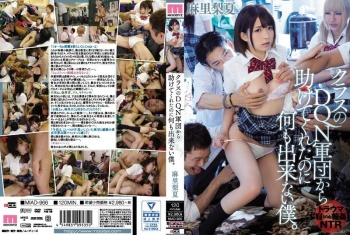 MIAD-966 - Mari Rika - She Saved Me From The School Bullies But I Couldn't Do Anything