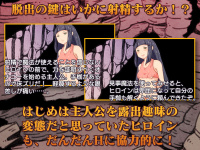 [Hentai RPG] COMING ESCAPE 僕と彼女の射精魔法