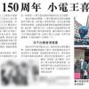 香港歷史文物 - 頁 2 ZRdILZpc