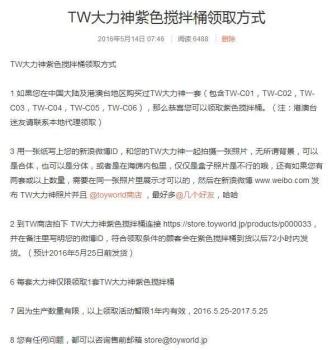 [Toyworld] Produit Tiers - Jouet TW-C Constructor aka Devastator/Dévastateur (Version vert G1 et jaune G2) - Page 7 K7MFs6A5