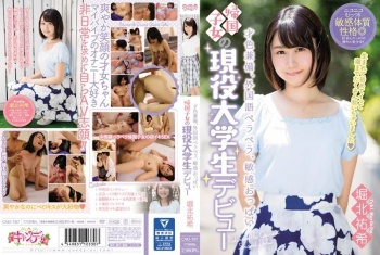 [CND-187] Horikita Yuki - Beauty AND Brains! College Student Yuki Horikita Returns to Japan With Her Bilingual Tongue & Sensitive Tits to Make Her Debut
