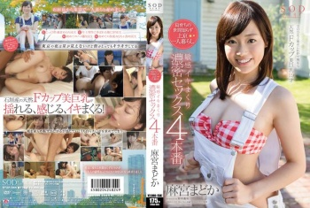 STAR-565 - Asamiya Madoka - A Naive Girl, Raised on an Island, Moves to Tokyo Alone: 4 Intense Sex Scenes Where This Sensitive Girl Cums Over and Over