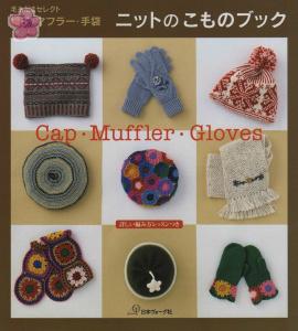 image hostВязаные аксессуары-шапки,перчатки,шарфики,сборник,япония