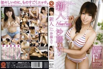 [ABS-063] Sato Yuri - Fresh Face Yuri Sato