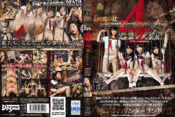 [AVOP-170] Arimoto Sayo, Hara Miori, Konishi Marie, Tsujii Yuu - Four Missing Barely Legal Girls