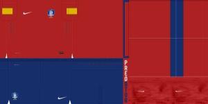 WC 2014 Korea Republic pa Kit