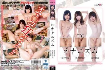 [SDMU-367] Hatano Yui, Hoshikawa Maki, Suzukawa Ayane - The Masturbation