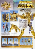 Taurus Aldebaran Gold Cloth AbplluBQ