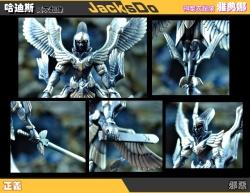 [JacksDo] Hades - Poseidon - Athena Objects