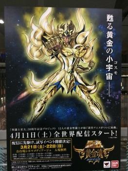 [Comentários] Saint Seiya - Soul of Gold - Página 6 TTm3frYf