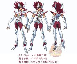[Dicembre 2012] FIGUARTS - Kouga di Pegasus (S.S.Ω.) - Pagina 5 AciXWDeA