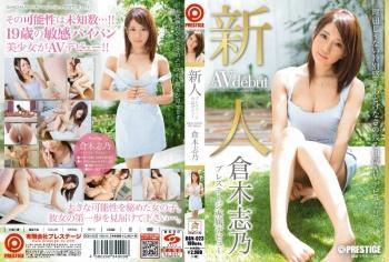 [BGN-023] Kuraki Shino - Fresh Face - PRESTIGE Exclusive Debut