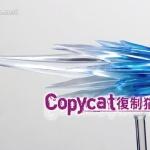 [Comentários]  Copycat- EX Effects Parts - Sagitario & Pegaso AbmEV8M8