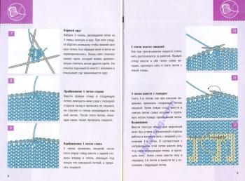 Вязание крючком самый простой способ