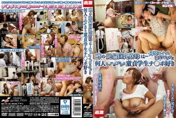 NHDTA-908 - Unknown - The Rumor About The Orgasmic Big Tits Dorm Mother... She Loves Cherry Boy Student Cock, And Is Never Satisfied No Matter How Many Times She Gets Fucked