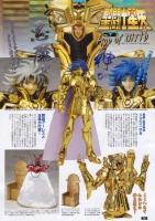 Gemini Saga Gold Cloth AcbN6BwK