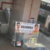 錦上荃灣 2013 February 23 Acn9P8zn