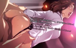 [Ishidaya] Akubo ~Warui Okaa-san wa Suki desu ka...?~