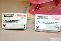 Tamashii nation 2012 - 10° anniversario