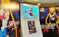 Goodies Sailor Moon AdsT2KcV