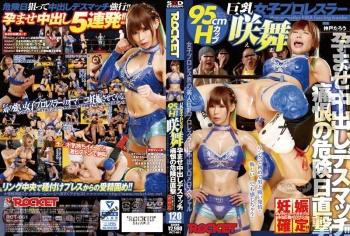 [RCT-861] Sakimai - Female Pro Wrestlers With Big Tits A Battle Royale On Danger Day! A Pregnancy Fetish Creampie Death Match!!