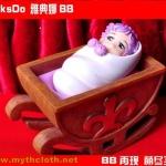 Baby Athena - by JacksDo
