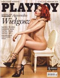 Link to Agnieszka Wielgosz – Playboy April 2016 (4-2016) Poland