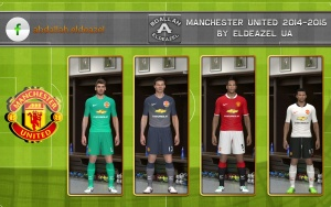 Download Man. United Kits 2014-15 by Eldeazel