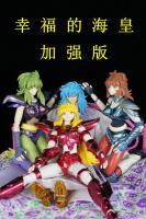 [Dicembre 2012]Cloth Myth Siren Tetis - Pagina 9 AcdFpTRc