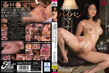 JUFD-563 - Usui Saryu - Peeping Shaved Pussy Massage ~ A Beautiful Secretary Writhes In The Pleasure Of Pissing Shame ~