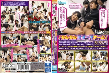 "HUNTA-222 - Unknown - We Played The ""Penis Crisis Game"" And It Turned Into An Orgy! I Transferred To A New School Where I Was The Only Boy! So Naturally I Would See Girls Flashing Panty Shot Action Every Day, And When I Got Rock Hard, I Became The Target Of Their ""Penis Crisis Game!"" * The Rules Of The Game Are, Girls Would Each Take Turns Stimulating My Cock, And Whoever Got Me To Ejaculate Loses! So It Was All Pull Out Action Only..."