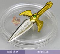 Gemini Saga Surplis EX CwEGnDgO