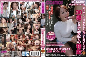"HAWA-065 - Unknown - Unbenownst To Her Husband, She's Getting Sex From Other Men's Cocks ""The Truth Is, I've Never Swallowed My Husband's Cum"" Over 30 And Finally Experiencing Her First Cum Swallow An Elegant Housewife Who Sheds Tears Of Joy For Big Cocks Chihiro, Age 36"
