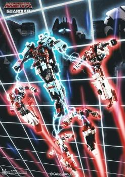 [MakeToys] Produit Tiers - Jouet MTCM-04 Guardia (aka Protectobots - Defensor/Defenso) - Page 4 DvfmmUAo
