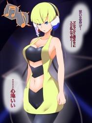 [Shiroi Kuroi] Zundoko Sennou - Isshu Hen (Pokemon)