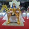[Settembre 2012]Saint Cloth Crown Poseidon - Pagina 4 Aax2tsq3