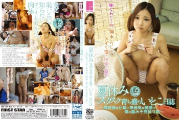 LOVE-298 - Adachi Mei - Diary Of My Growing Little Cousin And Her Fun Summer Vacation ~ Her Innocence And Playful Teasing Is Leading Me To Temptation Until My Brain Is About To Burst ~ Mei Adachi