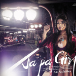 Gatas QB - Natalia Inoue Playboy Brasil Setembro 2014