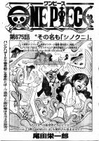 One Piece Mangas 675 Spoiler Pics AcbnT6wU
