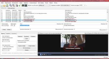 Nikse dk - Subtitle Edit 3 3 8