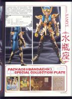 Aquarius Camus Gold Cloth Adfc80Mo
