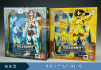 Sagittarius Seiya New Gold Cloth from Saint Seiya Omega K6wLDXQs