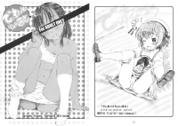 March-2017 Doujinshi 4