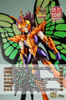 Papillon Myû Surplice - Page 2 Adb8Yco7