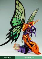 Papillon Myû Surplice - Page 2 AcpEn5FZ