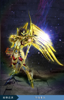 Sagittarius Seiya New Gold Cloth from Saint Seiya Omega YjvTNlVg