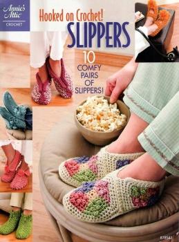 Хобби. по вязанию крючком.  В нем представлены необычные и оригинальные вязанные домашние тапочки, носки.