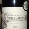 Red Wine White Wine - 頁 5 LDx77bv9