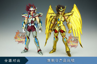 Sagittarius Seiya New Gold Cloth from Saint Seiya Omega DoPejHEE